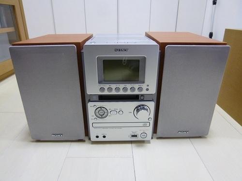 P1040178.JPG