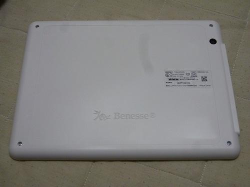 P1100939.JPG