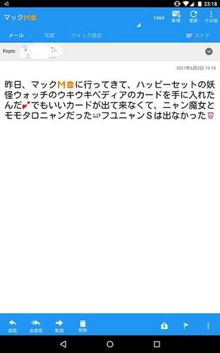 id-467614301.jpg