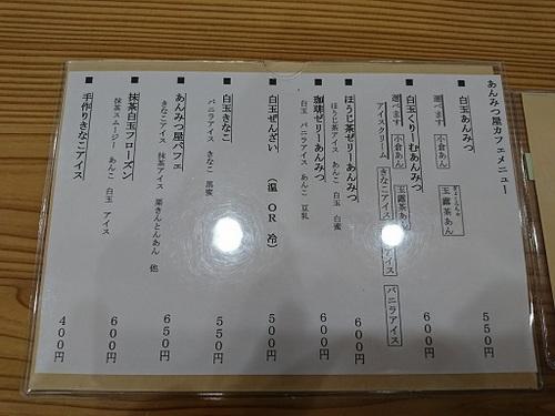 id-469673250.jpg