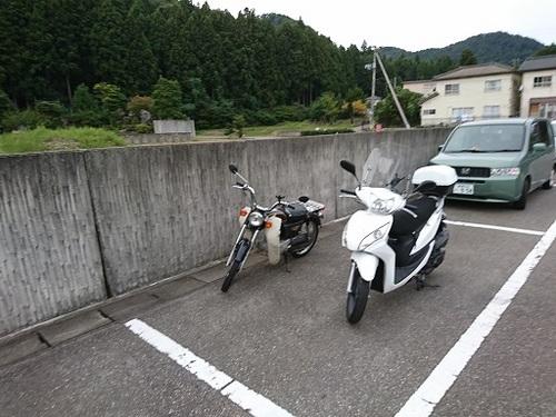 id-515077489.jpg